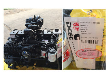 DCEC Cummins Diesel Truck Engine B170 33 (125KW / 2500RPM)