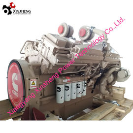 SuperPower KTA50-C1600 CCEC Cummins Engine For Industry Machinery,Large Equipment